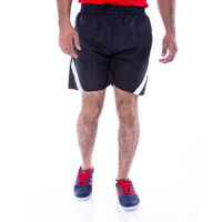 Choice4u Black White Sports Shorts, m