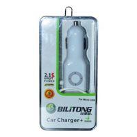 Bilitong car charger USB