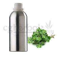 Oregano Oil, 25g