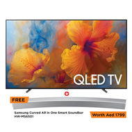 Samsung QLED LEDTV, Q7, 65 Inch, Flat