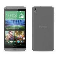 HTC Desire 816 Dual Sim,  Gray