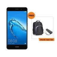Huawei Y7 Prime Dual SIM - 16GB, 2GB RAM, 12MP+ 8MP Camera, 4G LTE, 4000mAh, Android 7.0,  Gray