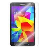 Samsung Screen Protector Tab S 8.4, x2