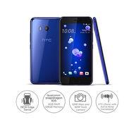 HTC U11 - Dual Sim| 128GB| 6GB| 5.5QHD| 12MP+ 16MP Camera,  Sapphire Blue