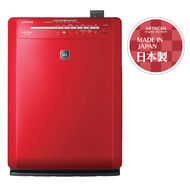 Hitachi Air Purifier, EPA6000,  Red, 46M2