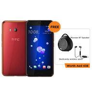 HTC U11 - Dual Sim  128GB  6GB  5.5QHD  12MP+ 16MP Camera,  Solar Red
