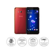 HTC U11 - Dual Sim| 128GB| 6GB| 5.5QHD| 12MP+ 16MP Camera,  Solar Red