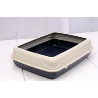 CAT LITTER TRAY MEDIUM