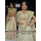 Kmozi Malika Goldie Latest Designer Lehenga Choli, off white