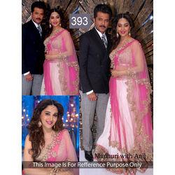 Kmozi Madhuri Latest Designer Lehenga Choli, white and pink