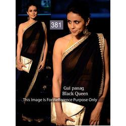 Kmozi Queen New Designer Saree, black