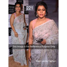 Kmozi Replica Kajol Lakme Fashion Saree, off white