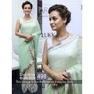 Kmozi Diya Evara Style Designer Saree, light green