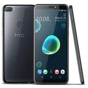 HTC DESIRE 12 PLUS 32GB 4G DUAL SIM,  cool black