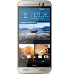 HTC ONE M9 PLUS 4G LTE,  silver, 32gb