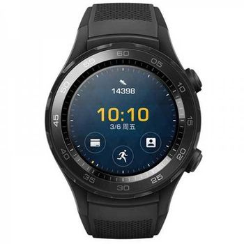 HUAWEI WATCH 2,  concrete grey