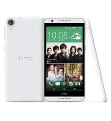HTC DESIRE 820G+ DUAL SIM 3G,  marble white