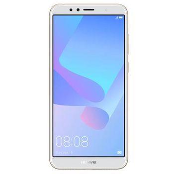 HUAWEI Y6 PRIME 2018 DUAL SIM 16GB 4G,  black