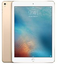 Apple iPad Pro 9.7 Inch,  gold, 128gb, 4g lte