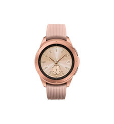 SAMSUNG GALAXY WATCH 42MM,  rose gold
