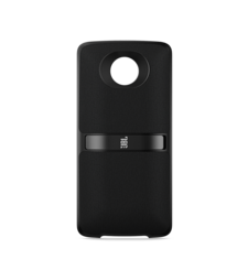 JBL SOUNDBOOST 2,  black