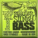 Erine Ball