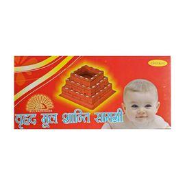 Vrihad Mool Shanti Pooja Samagri Gand Mool Poja Samagri