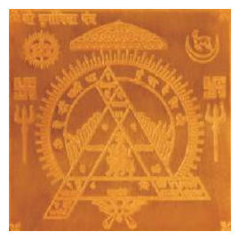 DURGA BISA YANTRA WITH RED ASAN RAKTRED CHANDAN MALA