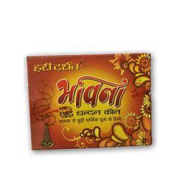 Hari Darshan Pure Sandal Cone / Chandan Dhoop Cone
