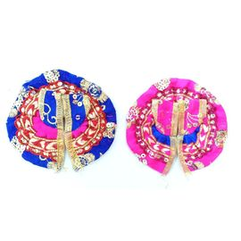 Elegent Laddu Gopal Poshak / Lace Work Poshak For Bal Gopal (0 No) - 2 Pcs
