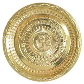 Golden Brass Pooja Thali / Decorative Aarti Plate With Om Symbol And Gayatri Mantra,  30 cm x 30 cm