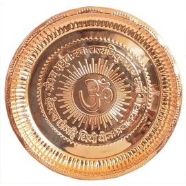 Copper Puja Thali / Pooja Plate With Om Symbol And Gaytri Mantra ( 20 CM)