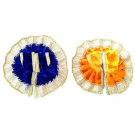 Beautiful Moti Work Woolen Poshak / Winter Poshak For Laddu Gopal (1 No) - 2 Pcs