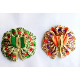 Embroidered Poshak Bal Gopal Poshak Colorful ( 0 No. ) - 2 Pcs