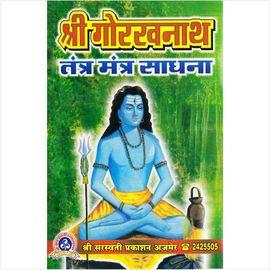Gorakh Nath Tantra-Mantra Sadhana with Guru Gorakh Nath Yantra