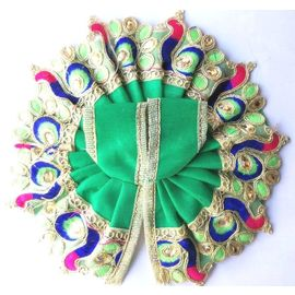 Mor Design Work Poshak For Laddu Gopal / Poshak For Bal Gopal (2 No)