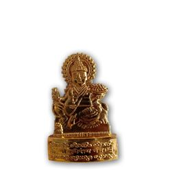 Lord Kuber/ Brass Kuber Statue/ Decorative Kuber Statue