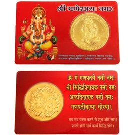 Shree Ganeshyay Namah Atm Card / Pocket Card