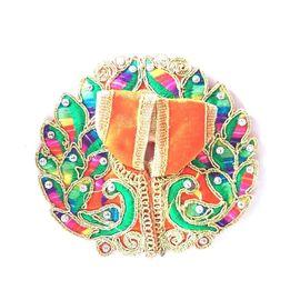 Designer Peacock Poshak For Bal Gopal/ Laddu Gopal Poshak (0 No)