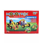 Virgo Toys Mototrix Roadster - 2